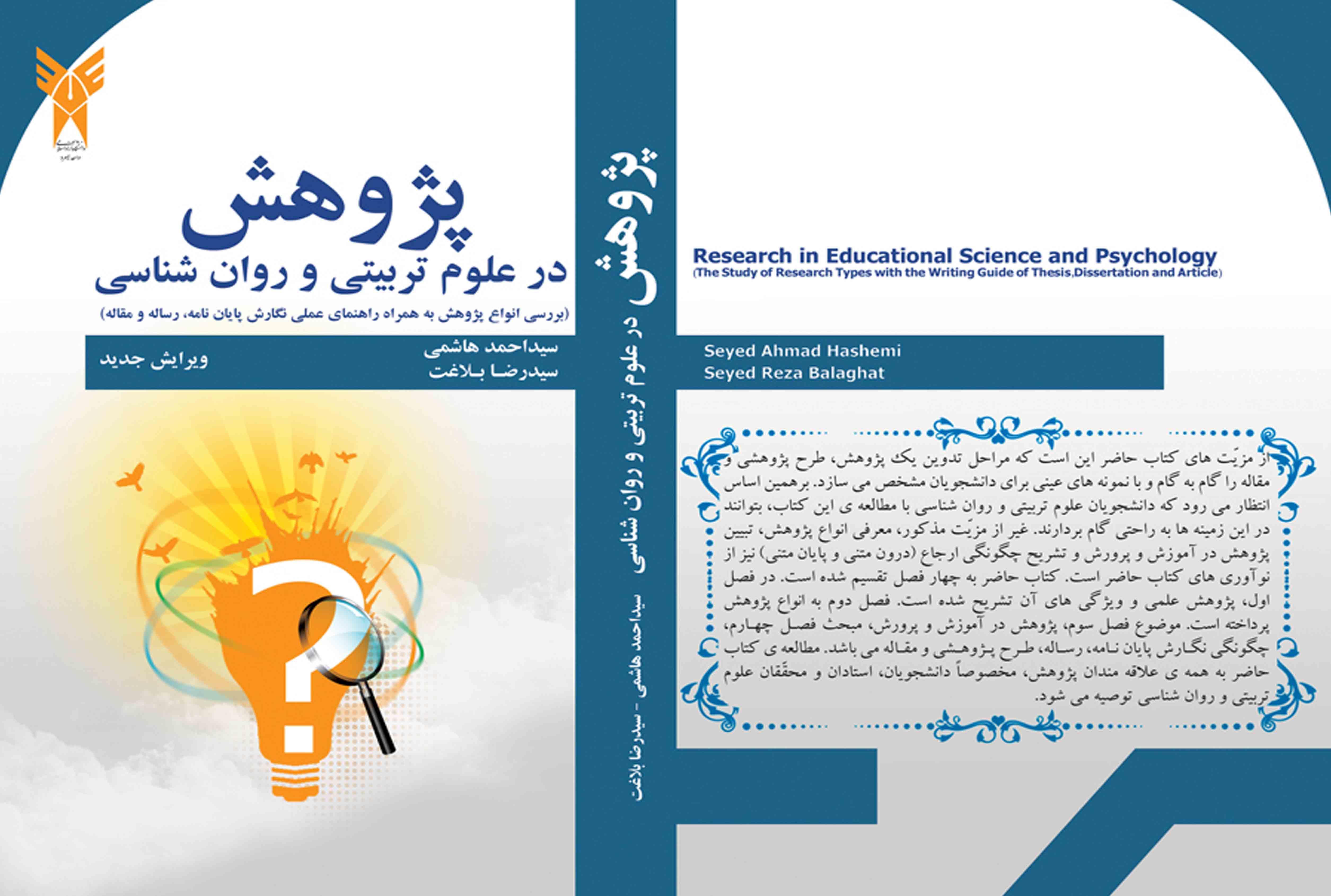 Type My Education Dissertation